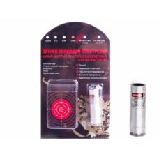 Лазерный целеуказатель холодной пристрелки CBS-CL20