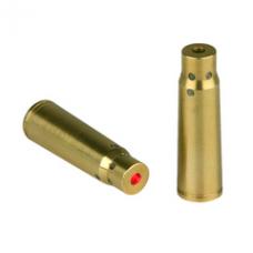 Лазерный патрон Sightmark 223 Rem SM39002